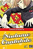 Ninomiya, Tomoko: Nodame Cantabile, Tome 1 (French Edition)