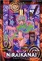 Acheter Niraikanai volume 2 sur Amazon