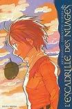 Aki Shimizu: L'escadrille des nuages, Tome 4 (French Edition)