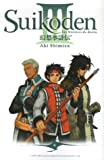 Shimizu, Aki: Suikoden III, Tome 6 (French Edition)