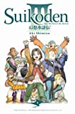 Shimizu, Aki: Suikoden III, Tome 8 (French Edition)