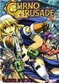 Acheter Chrno crusade volume 7 sur Amazon