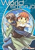 Moriyama, Daisuke: World Embryo, Tome 1 (French Edition)
