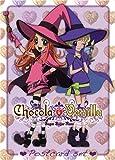 Moyoco Anno: Chocola et Vanilla (French Edition)