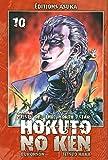Acheter Hokuto no Ken - Fist of the north star volume 10 sur Amazon