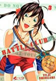 Acheter Battle Club 2nd Stage volume 3 sur Amazon