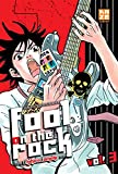 Acheter Fool on the Rock volume 3 sur Amazon