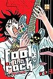 Acheter Fool on the Rock volume 3 sur Amazon