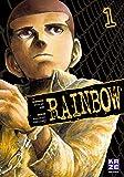 Acheter Rainbow volume 1 sur Amazon