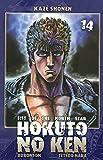 Acheter Hokuto no Ken - Fist of the north star volume 14 sur Amazon