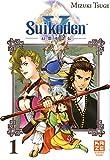 Acheter Suikoden V volume 1 sur Amazon