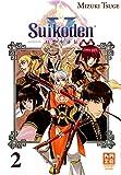 Acheter Suikoden V volume 2 sur Amazon