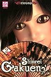 Acheter Shinrei Gakuen volume 2 sur Amazon
