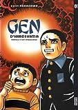 Nakazawa, Keiji: Gen d'hiroshima 01