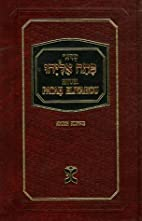 Rituel de prières Patah Eliyahou Rite…