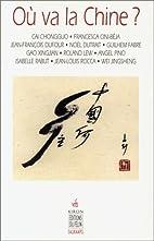 Où va la Chine ? by Jean-Jacques Gandini