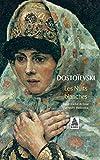 Dostoïevski, Fedor Mikhaïlovitch: Les Nuits blanches (French Edition)