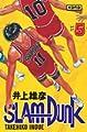 Acheter Slam Dunk volume 5 sur Amazon