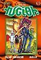 Acheter Yu-Gi-Oh! volume 9 sur Amazon