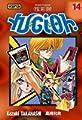 Acheter Yu-Gi-Oh! volume 14 sur Amazon