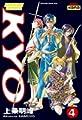 Acheter Samurai Deeper Kyo volume 4 sur Amazon