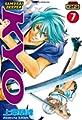 Acheter Samurai Deeper Kyo volume 7 sur Amazon