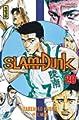 Acheter Slam Dunk volume 20 sur Amazon