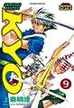 Acheter Samurai Deeper Kyo volume 9 sur Amazon