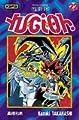 Acheter Yu-Gi-Oh! volume 22 sur Amazon