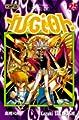Acheter Yu-Gi-Oh! volume 25 sur Amazon