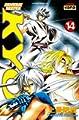 Acheter Samurai Deeper Kyo volume 14 sur Amazon