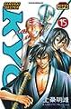 Acheter Samurai Deeper Kyo volume 15 sur Amazon