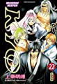Acheter Samurai Deeper Kyo volume 22 sur Amazon