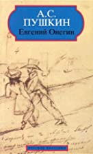 Eugene Onegin (in Russian) by Alexander…