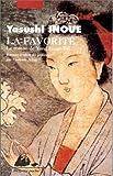 Inoué, Yasushi: La Favorite (French Edition)