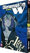Dimension W 01 by Yuji Iwahara
