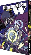 Dimension W 02 by Yuji Iwahara