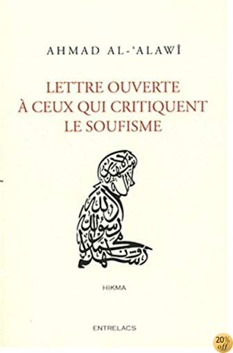 Lettre ouverte à ceux qui critiquent le soufisme