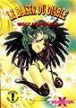 Acheter Le Baiser du diable volume 1 sur Amazon