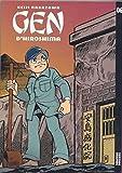 Keiji Nakazawa: Gen d'Hiroshima, Tome 6
