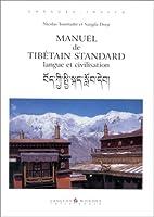 MANUEL DE TIBETAIN CENTRAL. Avec 2 CD