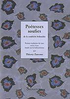 poetesses soufies