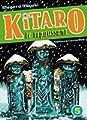 Acheter Kitaro le repoussant volume 5 sur Amazon