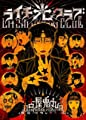 Acheter Litchi Hikari Club volume 1 sur Amazon