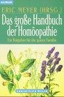 Eric Meyer: Halawa 1980 bis 1986: Vorlaufiger Bericht uber die 4.-9. Grabungskampagne (Saarbrucker Beitrage zur Altertumskunde) (German Edition)