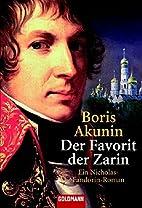 Extracurricular Reading by Boris Akunin