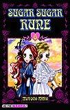 Moyoco Anno: Sugar Sugar Rune 06