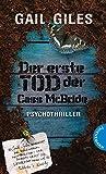Gail Giles: Der erste Tod der Cass McBride