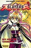 Shoko Yoshinaka: Slayers 08. Carlsen Comics