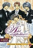 Satoru Kannagi: Adel verpflichtet - Die Ehre der Goshoizumi 01